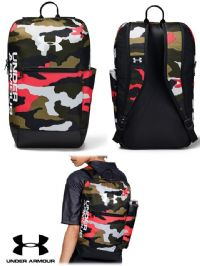 Under Armour Patterson BackPack (1327792-014) x5: £7.95